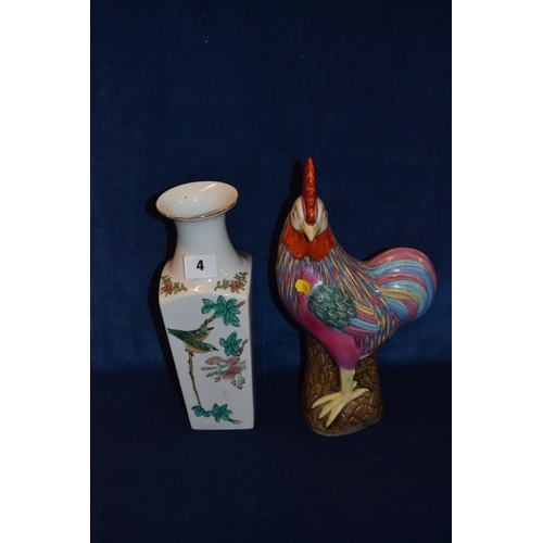 4 - CHINESE HAND PAINTED SQUARE TAPERING VASE DECORATED BIRDS AND BLOSSOM (17CM) AND MULTICOLOURED COCKE...