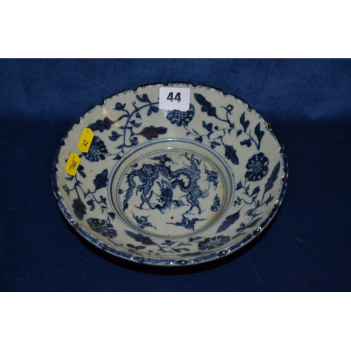 44 - CHINESE BLUE GROUND BOWL DECORATED FLOWERS WITH MYSTICAL FIGURES (21CM)...