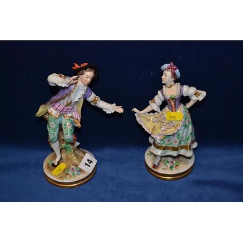 14 - PAIR OF LATE 19TH CENTURY SITZENDORF PORCELAIN DANCING FIGURES (20CM)