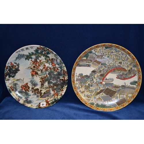 51 - PAIR OF RICHLY DECORATED CHINESE DISHES WITH CITY AND MOUNTAIN SCENES (34CM)