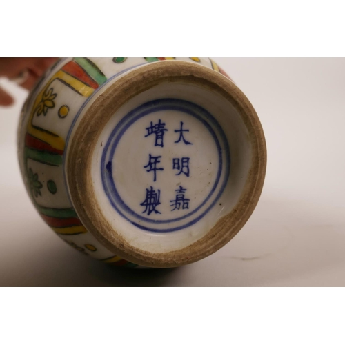 15 - A Chinese wucai porcelain vase decorated with dragons chasing the flaming pearl, 6 character mark to...