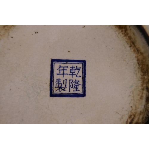 48 - A Chinese Canton enamel saucer decorated with a dragon chasing the flaming pearl, 5¼