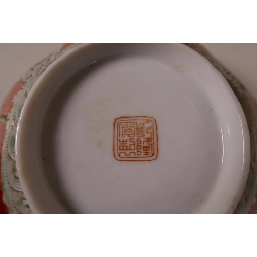 12 - A set of ten Chinese egg shell porcelain graduated bowls, decorated in primarily red and green ename...