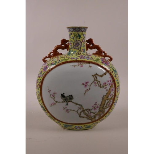 38 - A Chinese polychrome enamelled porcelain flask with decorative panels depicting birds and trees in b...