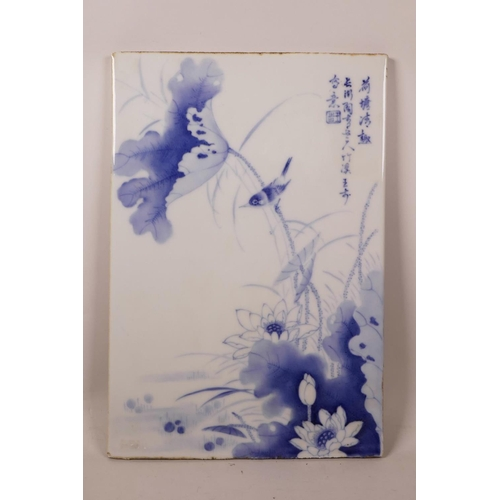 51 - A Chinese blue and white porcelain plaque decorated with a bird and lotus flower, 9½