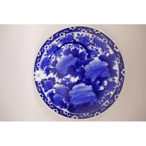 25 - An Oriental blue and white decorative plate, with red seal imprinted to base, 12