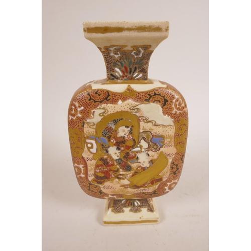 7 - A small Japanese Satsuma vase, marked to base, 5