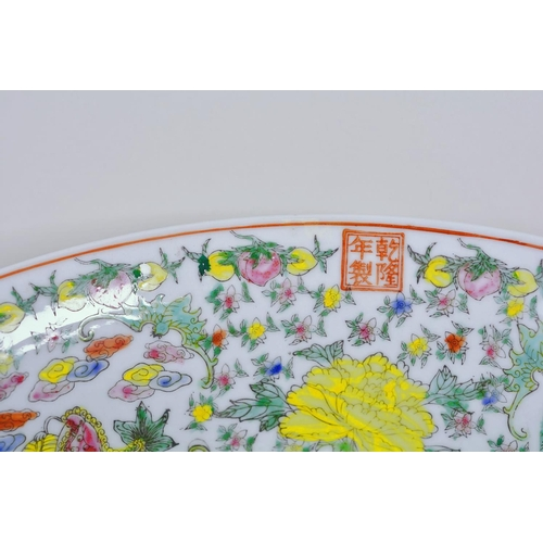 21 - A large Chinese porcelain bowl decorated with deer, mythical beasts and flowers in bright enamels, 1...