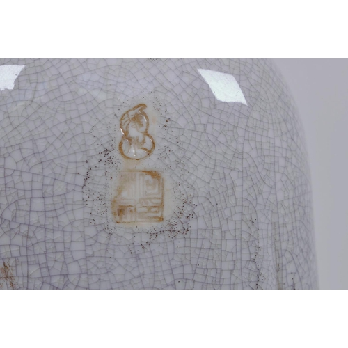 30 - A Chinese crackle glazed blanc de chine Quan Yin, impressed seal marks verso, 12