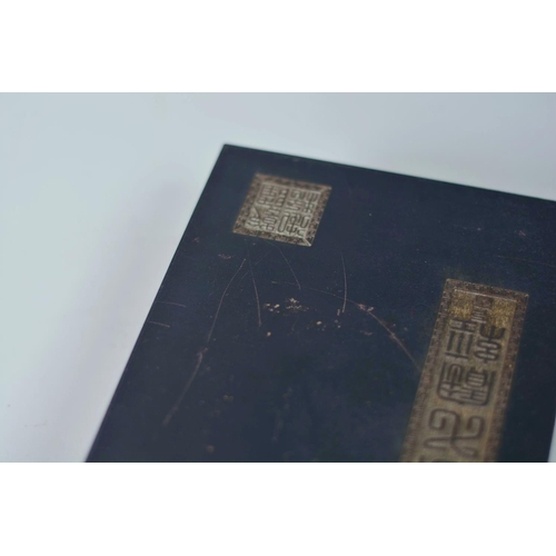 53 - A Chinese hardwood and silk bound book containing white jade tablets with engraved and gilt characte...