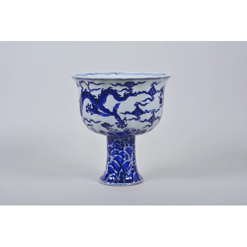 60 - A Chinese blue and white porcelain stem bowl with a lobed rim, ribbed stem and dragon decoration, 6 ...
