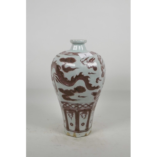3 - A Chinese porcelain vase with ironstone red dragon decoration, 11½