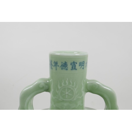 38 - A Chinese celadon glazed porcelain moon flask with two handles, with underglaze dragon decoration, s...