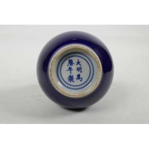 46 - A Chinese dark blue glazed bottle vase, the base marked with two concentric rings and six characters...