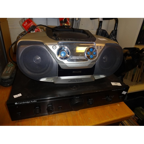 31 - Cambridge audio amplifier A5 plus Philips CD/Cassette/Radio...