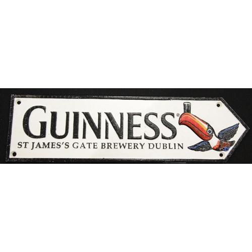 13 - Cast iron Guinness sign L: 38 cm. P&P Group 2 (£18+VAT for the first lot and £2+VAT for subsequent l...