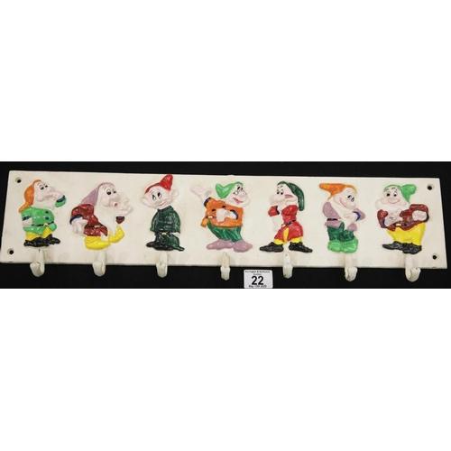 16 - Cast iron Seven Dwarves hanging hook rack L: 58 cm. P&P Group 2 (£18+VAT for the first lot and £2+VA...