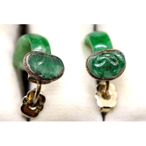 1008 - Antique jade earrings with Shanghai certificate of authenticity for AD 1821, 3.1g. P&P Group 1 (£14+...