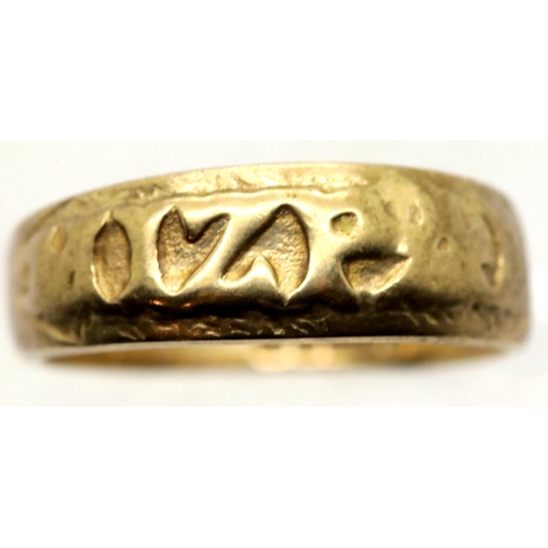 1030 - 9ct yellow gold band, size L, 3.6g. P&P Group 1 (£14+VAT for the first lot and £1+VAT for subsequent...