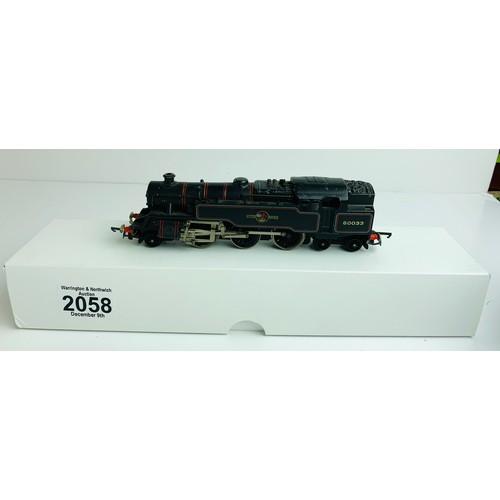 Lot 2058