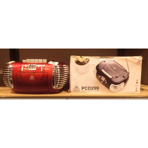 40 - Red 3-in-1 FM/AM radio, CD and cassette player, boxed, GPO PCD299. Not available for in-house P&P Co...