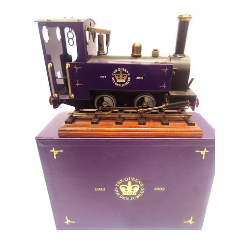2213 - MSS/Mamod Queens Golden Jubilee locomotive, purple, as new unsteamed in very near mint condition, li...