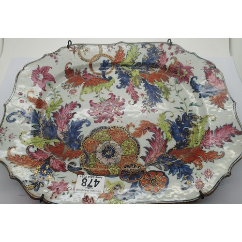 478 - Chinese rectangular porcelain plate decorated in floral design and gilt, 35 x 26 cm. P&P Group 3 (£2...