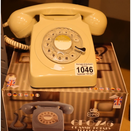 1046 - Ivory, GPO746 Retro rotary telephone replica of the 1970s classic, compatible with modern telephone ...