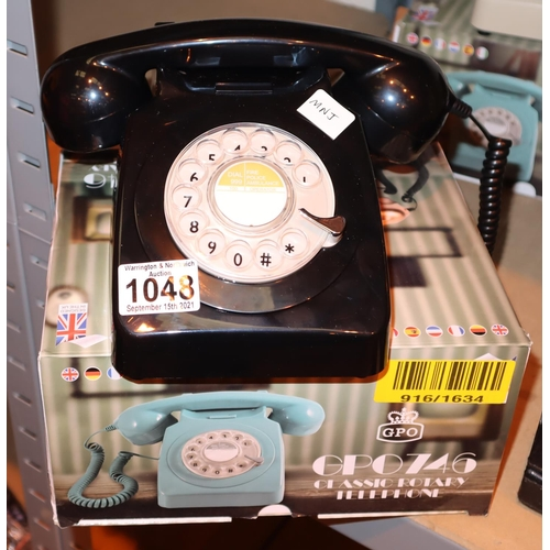 1048 - Black, GPO746 Retro rotary telephone replica of the 1970s classic, compatible with modern telephone ...