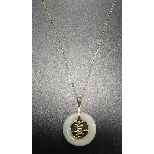 22 - CHINESE CIRCULAR JADE PENDANT with nine carat gold mounts, the pierced centre with Chinese character...