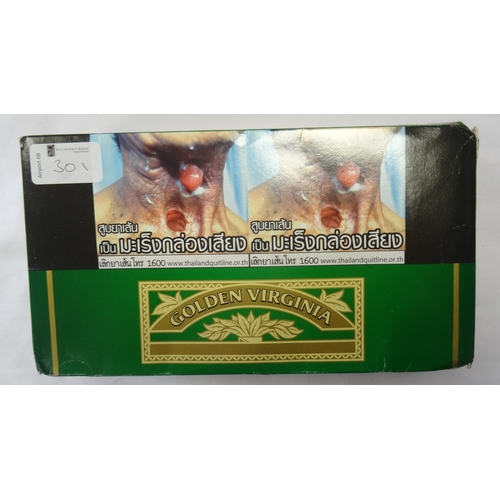 301 - 500G GOLDEN VIRGINIA GREEN ROLLING TOBACCO 10 x 50g pouches.  Note: you must be over 18 years of age...