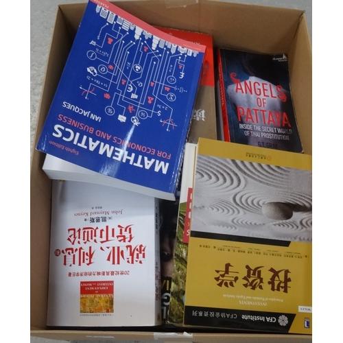 14 - ONE BOX OF BOOKS including hardbacks and paperbacks...