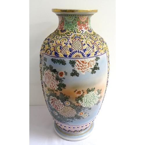 149 - LARGE JAPANESE SATSUMA VASE early 20th century, colourfully decorated with Geisha and Maiko, blossom...