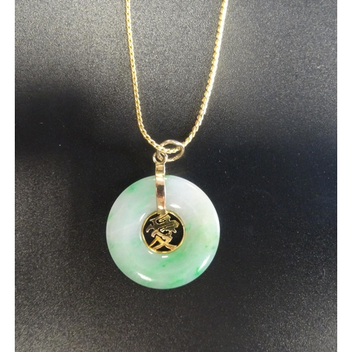 10 - CHINESE JADE AND FOURTEEN CARAT GOLD PENDANT the outer jade ring with gold Chinese character decorat...