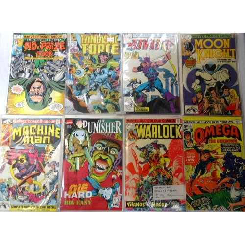 378 - MARVEL COMICS comprising 1982 issue 1 of The Official Marvel No-Prize Book; 1994 issue 1 of Fantasti...