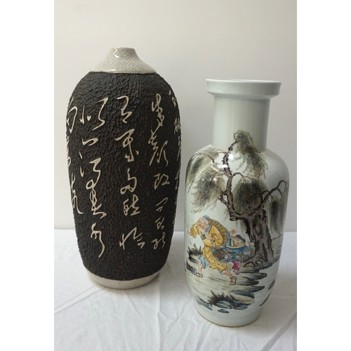 187 - LARGE CHINESE VASE with a flared rim and pale ground, decorated with figures by a tree chasing a duc...