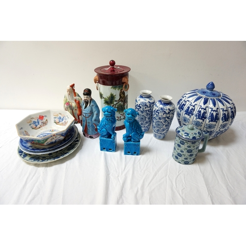 212 - SELECTION OF CHINESE CERAMICS including a large cylindrical jar ans cover, with ring handles and dec...