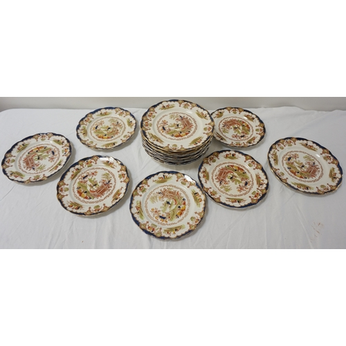 220 - BRITISH ANCHOR POTTERY CO. LTD late Victorian part dinner service comprising soup bowls and plates a...