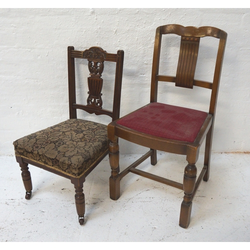 448 - EDWARDIAN MAHOGANY NURSING CHAIR the shaped carved top rail above a central pierced splat with a stu...