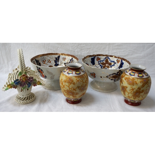 44 - PAIR OF EDWARDIAN PUNCH BOWLS with blue, orange and gilt decoration, 25.5cm diameter; together with ...