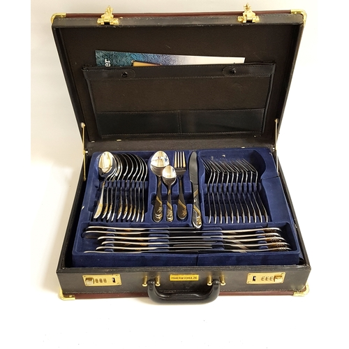 192 - MAIER & SCHULZE CASED SET CUTLERY in a fitted briefcase, comprising twelve place settings and servin...