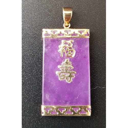7 - CHINESE PURPLE HARDSTONE AND NINE CARAT GOLD PENDANT the rectangular hard stone with gold Chinese ch...