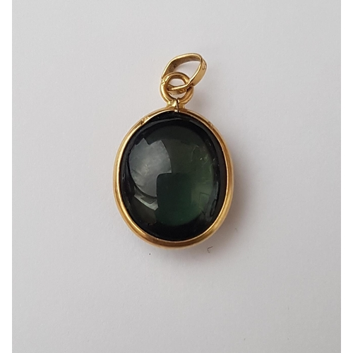 18 - FULL ROUNDED CABOCHON TOURMALINE PENDANT in nine carat gold mount, 1.9cm high (including suspension ...