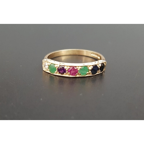 14 - GEM SET ACROSTIC 'DEAREST' RING set with the following sequence of stones: diamond, emerald, amethys...