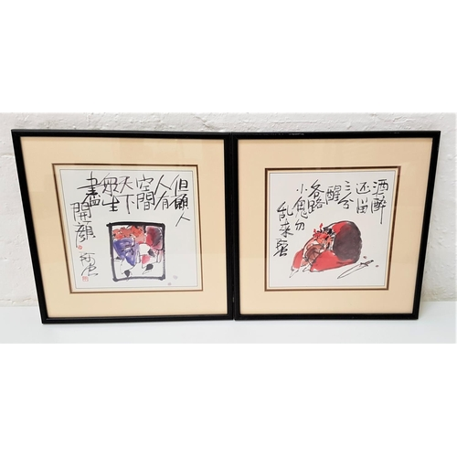111 - PAIR OF CHINESE PRINTS FROM THE AH CHUNG SERIES depicting stylised figures among character marks, on...