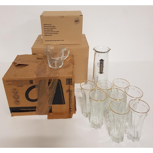 60 - SELECTION OF BRANDED GLASSWARE comprising thirty-two St-Germain glasses and two jugs; together with ...