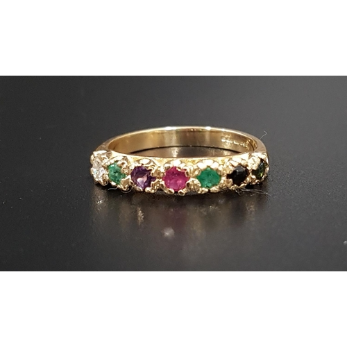 38 - GEM SET ACROSTIC 'DEAREST' RING set with the following sequence of stones: diamond, emerald, amethys...