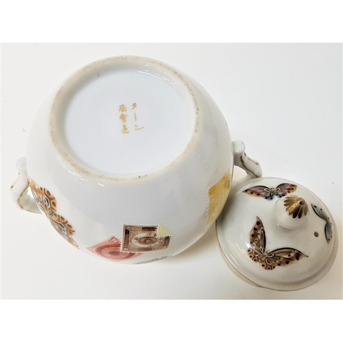 205 - JAPANESE PORCELAIN LIDDED SUGAR BOWL with simulated bamboo handles, the lid and body decorated with ...