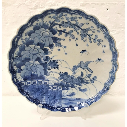 222 - CHINESE CHARGER with a wavy rim decorated in blue and white with flowers and a bird, the underside d...
