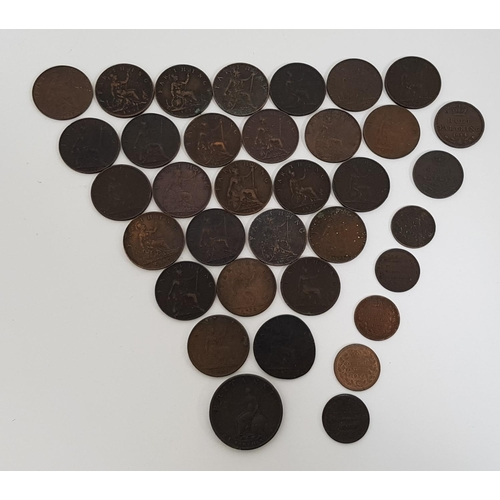 370 - SELECTION OF FARTHINGS  including 1799 1 farthing, 1875 farthing, 1891 farthing, 1884 farthing, 1844...